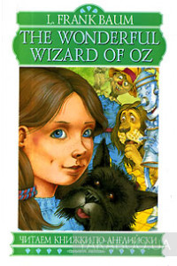 Фото - The Wonderful Wizard of Oz