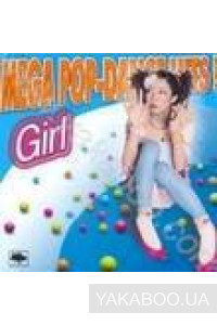 Фото - Сборник: Mega Pop-Dance Hits! Girl