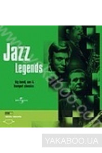 Фото - Сборник: Jazz Legends. Big Band, Sax & Tumret Classics