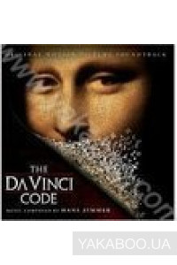 Фото - Original Soundtrack: The Da Vinci Code