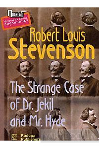 Фото - The Strange Case of Dr. Jekil and Mr. Hyde