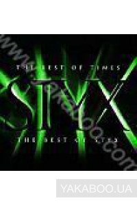 Фото - Styx: The Best of Times