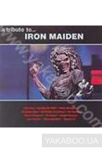 Фото - Iron Maiden: A Tribute