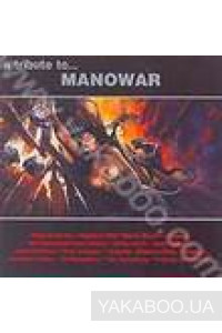 Фото - Manowar: A Tribute