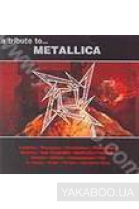 Фото - Metallica: A Tribute