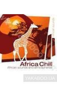 Фото - Marco Sabet and Paolo Dughero: Africa Chill