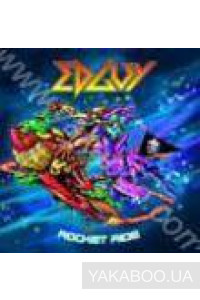 Фото - Edguy: Rocket Ride