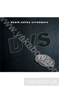 Фото - DVS: Back in the Doghouse