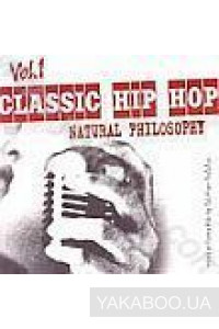 Фото - Сборник: Classic Hip-Hop vol.1. Natural Philosophy