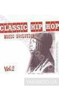 Фото - Сборник: Classic Hip-Hop vol.2. Music Evolution