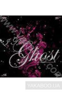 Фото - I Am Ghost: We Are Always Searching