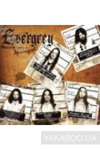 Фото - Evergrey: Monday Morning Apocalypse