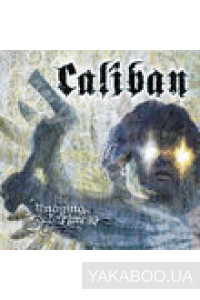 Фото - Caliban: The Undyng Darkness
