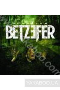 Фото - Betzefer: Down Low