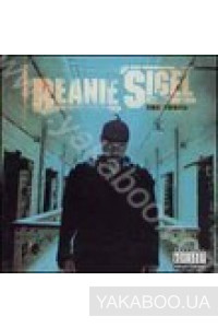 Фото - Beanie Sigel: The Truth