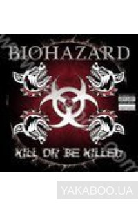 Фото - Biohazard: Kill Or Be Killed
