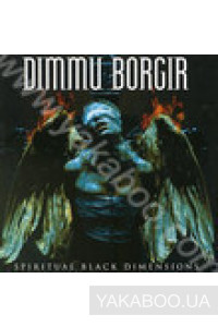 Фото - Dimmu Borgir: Spiritual Black Dimension