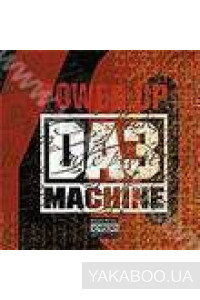 Фото - Daz Machine: Power Up