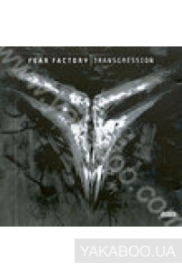 Фото - Fear Factory: Transgression