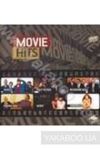 Фото - Сборник: Movie Hits. Soundtracks