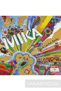 Фото - Mika: Life in Cartoon Motion