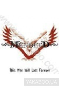 Фото - Mendeed: This War Will Last Forever