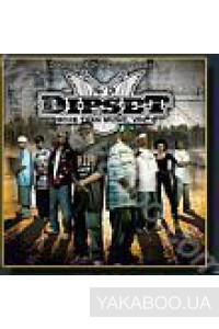 Фото - Diplomats and Duke Da God Present: Dipset. More Than Music vol.1