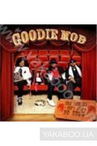 Фото - Goodie Mob: One Monkey Don't Stop No Show
