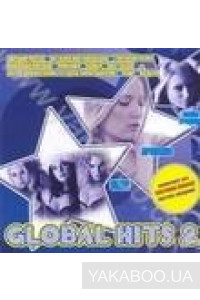 Фото - Сборник: Global Hits vol.2