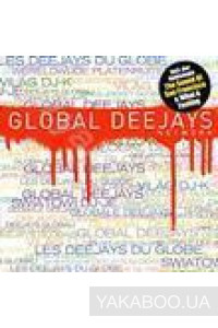 Фото - Global Deejays: Network