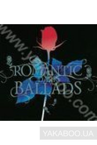 Фото - Сборник: Romantic Dark Ballads