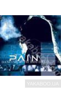 Фото - Pain: Dancing With the Dead
