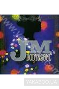 Фото - Сборник: Royal DJ's. JM Body & Soul