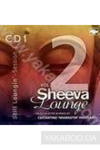 Фото - Сборник: Sheva Lounge vol.2. CD 1: Still Loungin' - Session 1