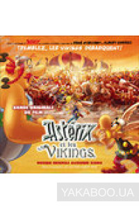 Фото - Original Soundtrack: Asterrix and the Vikings
