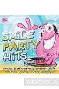 Фото - Сборник: Smile Party Hits