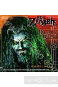 Фото - Rob Zombie: Hellbilly Deluxe