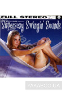 Фото - White Zombie: Supersexy Swingin' Sounds