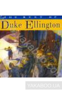 Фото - Duke Ellington: The Best