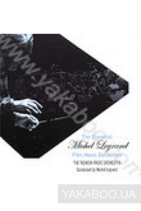 Фото - Michel Legrand: The Essential Film Music Collection