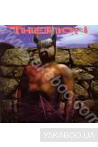 Фото - Therion: Theli