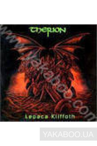Фото - Therion: Lepaca Kliffoth