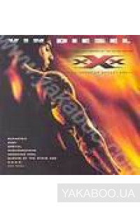 Фото - Original Soundtrack: XXX