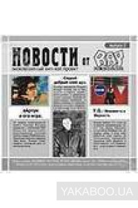 Фото - Сборник: Новости от RAP  Recordz. Выпуск 2
