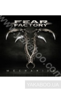 Фото - Fear Factory: Mechanize