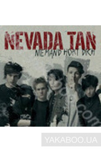 Фото - Nevada Tan: Niemand Hort Dich
