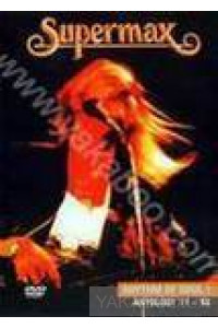 Фото - Supermax: Rhythm of Soul 1. Anthology '77-'93 (DVD)