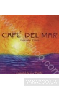 Фото - Сборник: Cafe del Mar. Volumen Cinco