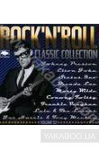 Фото - Сборник: Rock'N'Roll CLassic Collection vol.2