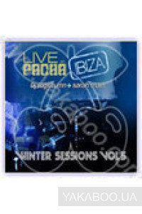 Фото - DJ Sugiurumn+Sarah Main: Live at Pacha Ibiza. Winter Session vol.5